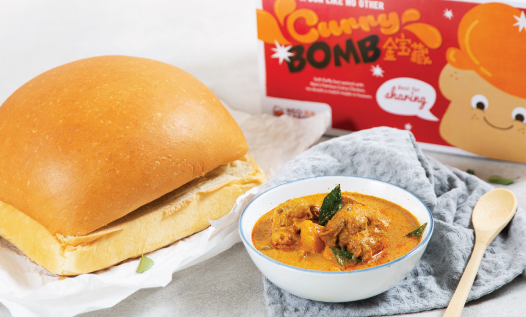 Curry Bomb